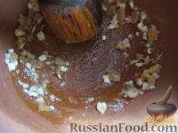 Фото приготовления рецепта: Уха из карася - шаг №10