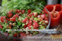Фото к рецепту: Салат с нутом