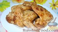 Фото к рецепту: Шашлык-крылышки