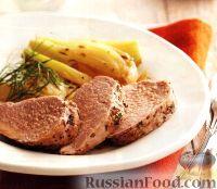 Фото к рецепту: Свиное филе с фенхелем и розмарином в сметанном соусе