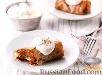 Фото к рецепту: Штрудель с тыквой, сливочным сыром и орехами