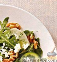 Фото к рецепту: Салат из фенхеля, цуккини, рукколы, грецких орехов и сыра