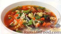 Фото к рецепту: Суп минестроне