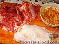 Фото приготовления рецепта: Рулеты из индейки с чесночной пастой - шаг №2