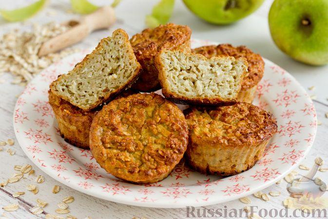 Фото к рецепту: Овсяно-яблоковые маффины на кефире, с мёдом