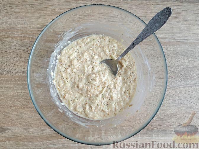 Фото изготовления рецепта: Овсяно-яблоковые маффины на кефире, с мёдом - шаг №10
