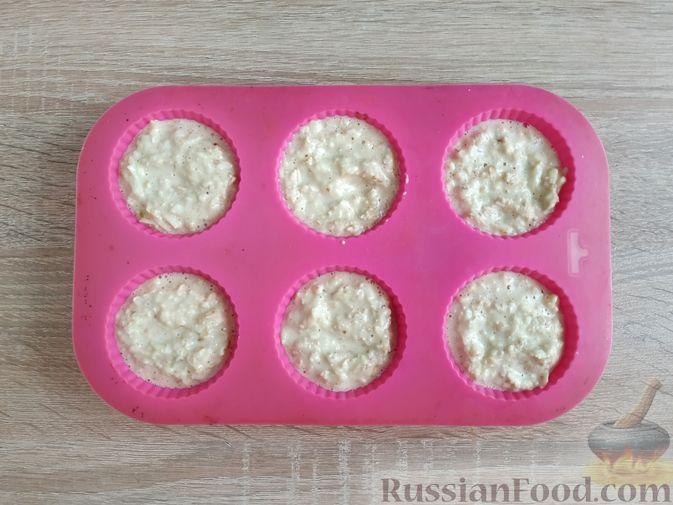 Фото изготовления рецепта: Овсяно-яблоковые маффины на кефире, с мёдом - шаг №11