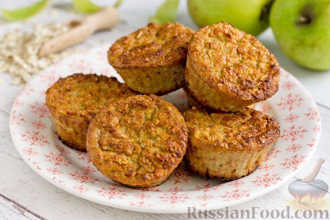 Фото изготовления рецепта: Овсяно-яблоковые маффины на кефире, с мёдом - шаг №14
