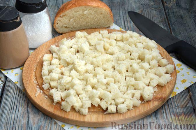 Фото изготовления рецепта: Шницель из свинины в хлебной панировке - шаг №7