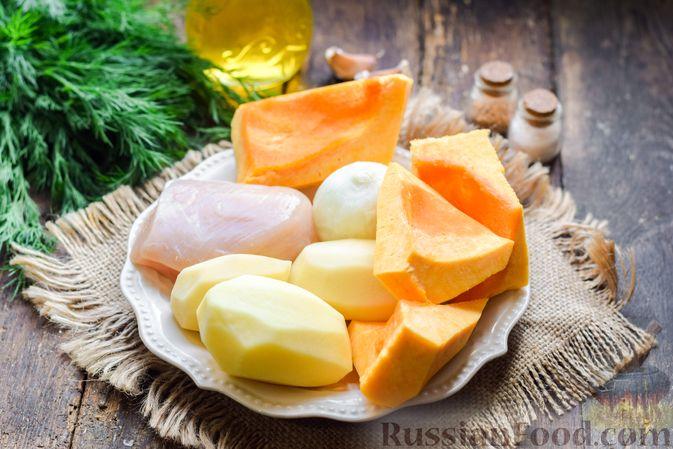 Фото изготовления рецепта: Жареная картофель с тыквой и курицей - шаг №1
