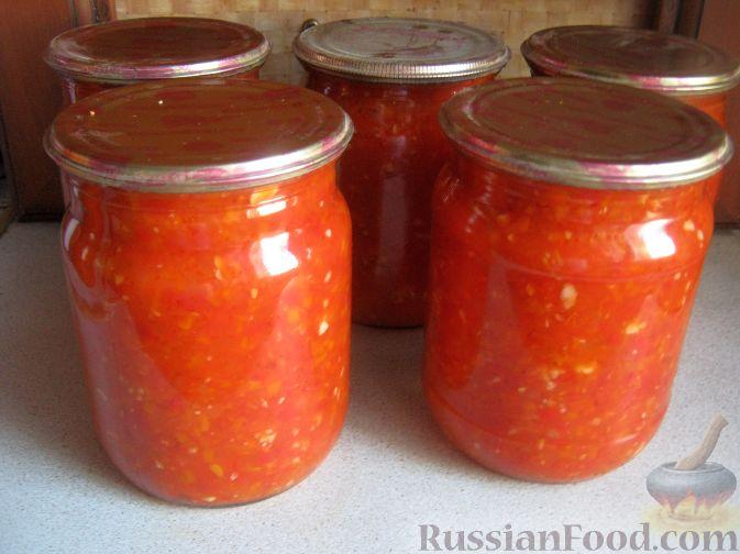 рецепт консервированных помидор с аджикой