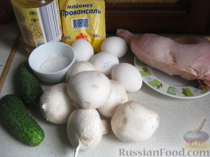 """Фото приготовления рецепта: Новогодний салат """"Лошадка"""" - шаг №1"""