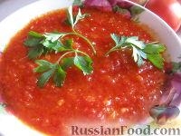 Фото к рецепту: Аджика сырая