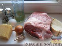 Фото приготовления рецепта: Котлеты в духовке, с секретом - шаг №1
