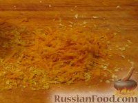 """Фото приготовления рецепта: Бисквит """"Апельсиновый"""" - шаг №1"""