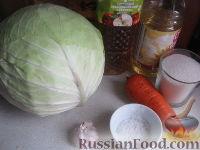 Фото приготовления рецепта: Маринованная капуста быстрого приготовления - шаг №1