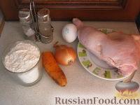 Фото приготовления рецепта: Суп куриный с домашней лапшой - шаг №1