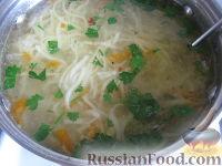 Фото приготовления рецепта: Суп куриный с домашней лапшой - шаг №9