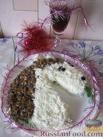"""Фото к рецепту: Новогодний салат """"Лошадка"""""""