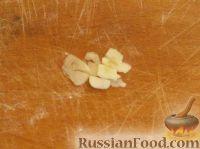 Фото приготовления рецепта: Салат с креветками и помидорами - шаг №1