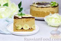 Фото к рецепту: Муссовый торт с бананами и шоколадной глазурью (без выпечки)