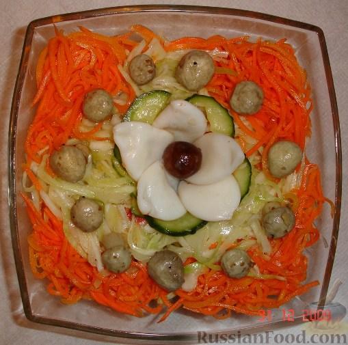 """Рецепт Закуска """"Лотос"""" из овощей, грибов и кальмаров"""