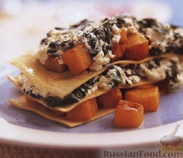 Рецепт Лазанья с тыквой, шпинатом и сыром