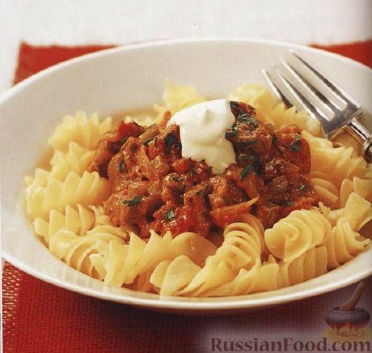 Рецепт Паста фузилли (макароны-спиральки) с гуляшом