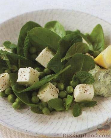 Рецепт Салат из сыра фета с горошком и свежей зеленью