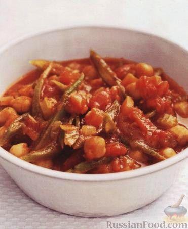 Рецепт Тушеные овощи с нутом (турецким горохом)