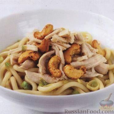 Рецепт Лапша с индейкой и орехами кешью