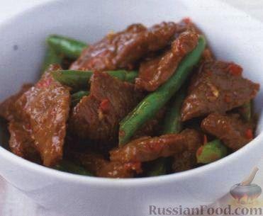 Рецепт Говядина в кисло-остром соусе с зеленой фасолью