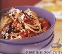 Фото к рецепту: Паста «Норма» (Pasta alla Norma) — макароны с баклажанами