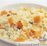 Фото к рецепту: Ризотто с тыквой и сыром