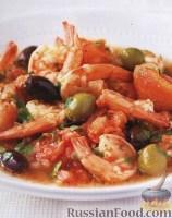 Фото к рецепту: Креветки с оливками и помидорами