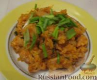 "Фото к рецепту: ""Камаро"" - курица с рисом по-валлийски"