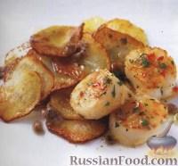 Фото к рецепту: Гребешки с картофелем под соусом из анчоусов