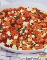Фото к рецепту: Саганаки с креветками