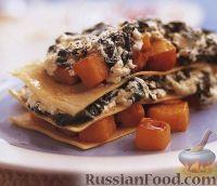 Фото к рецепту: Лазанья с тыквой, шпинатом и сыром