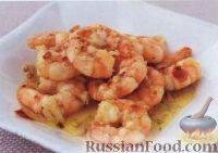 Фото к рецепту: Жареные креветки с перцем и чесноком
