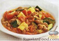 Фото к рецепту: Фасоль с помидорами и цуккини
