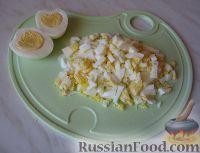 Фото приготовления рецепта: Салат «День рождения» - шаг №3