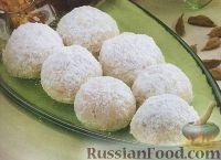 Фото к рецепту: Печенье с грецкими орехами
