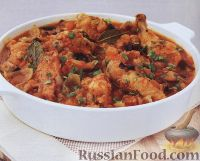 Фото к рецепту: Таджин из курицы с баклажанами и помидорами