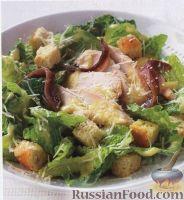 Фото к рецепту: Куриный салат «Цезарь»
