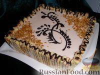 Фото к рецепту: Йогуртовый тортик, который не нужно печь