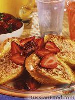 Фото к рецепту: Французские тосты с клубникой и корицей