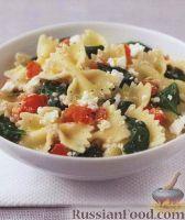 Фото к рецепту: Паста фарфалле (макароны-бантики) со шпинатом