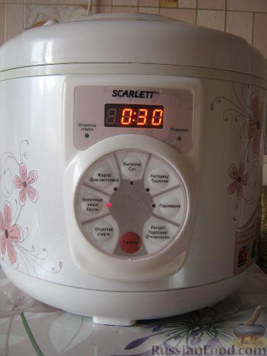 Фото приготовления рецепта: Дрожжевые булочки-завитки с грушей и корицей - шаг №1