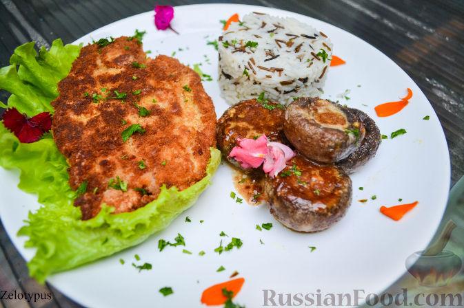 Рецепт Куриная отбивная с рисом и запеченными грибами